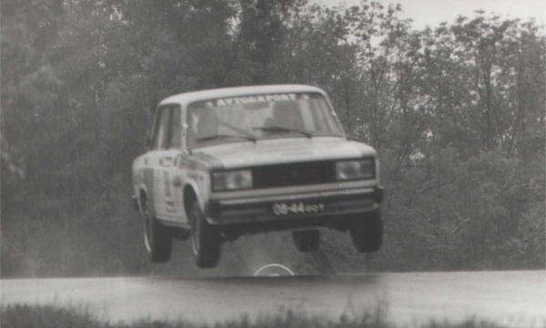Alte Zeiten Motorsport Ddr 013