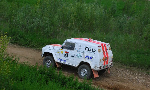 Offroad Rallye Rally Trial Germany Leipzig 2009 085